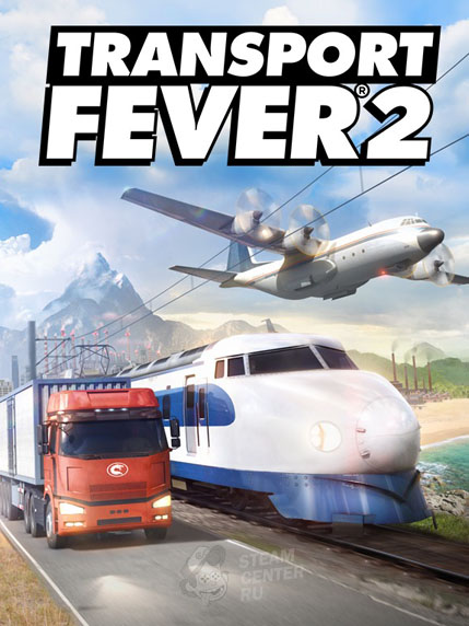 Купить Transport Fever 2